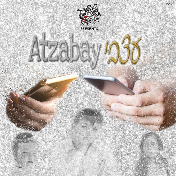 Cover art for Atzabay