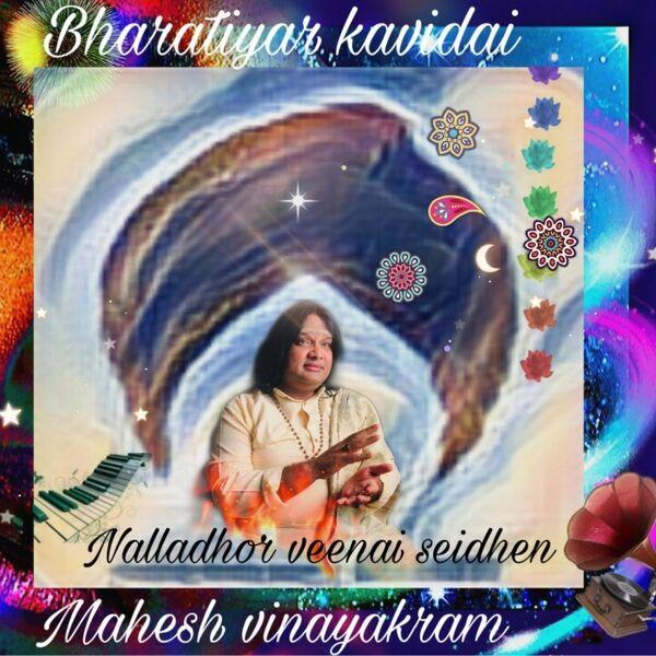 Cover art for Nalladhor Veenai Seidhen (Bharatiyar Kavidai)