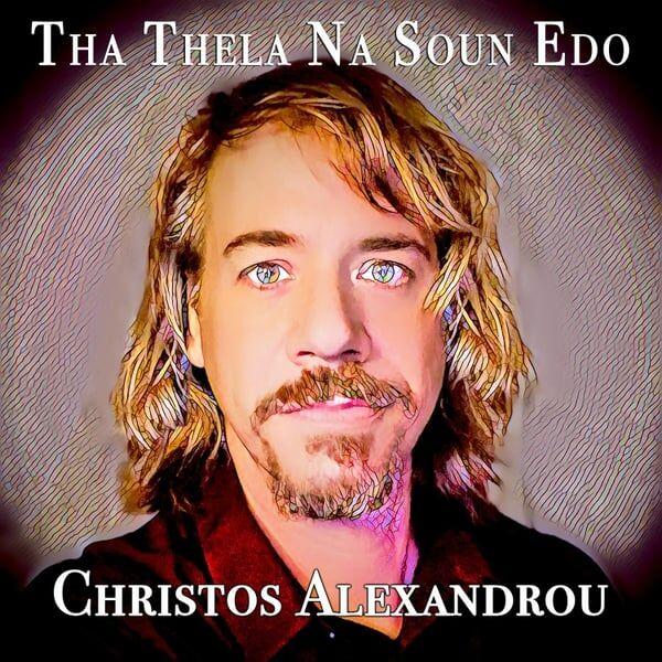 Cover art for Tha Thela Na Soun Edo