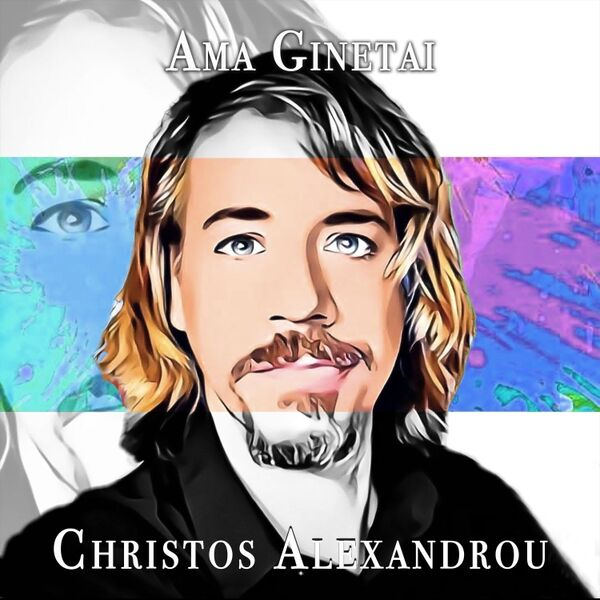 Cover art for Ama Ginetai