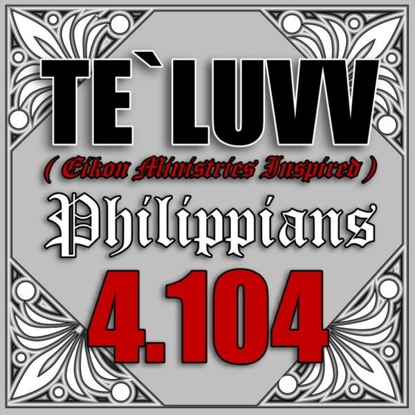 Cover art for Philippians 4.104 (Eikon Ministries Inspired)