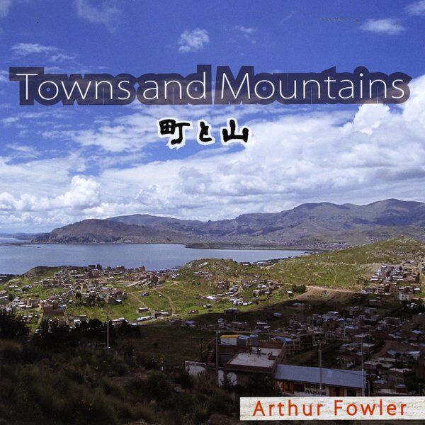 Cover art for Towns and Mountains
