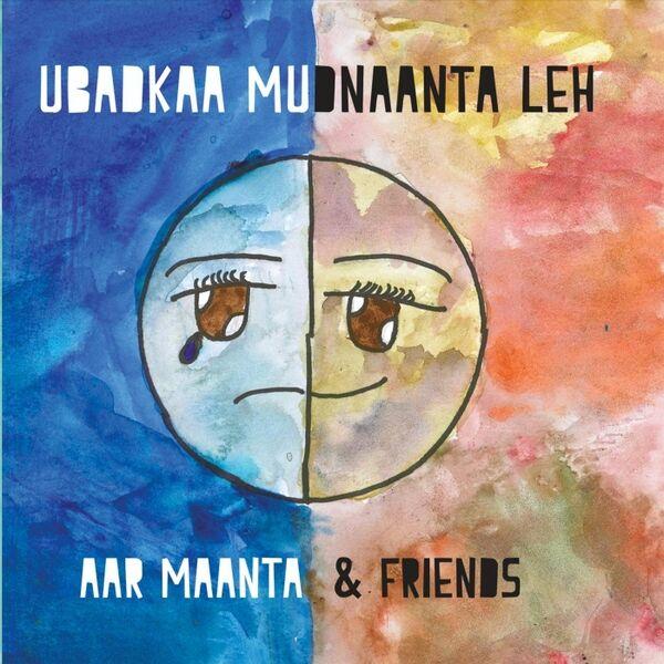 Cover art for Ubadkaa Mudnaanta Leh