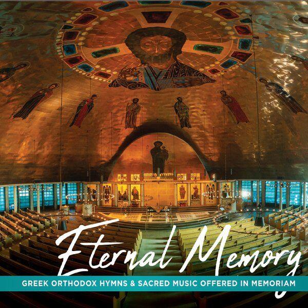 Cover art for Eternal Memory