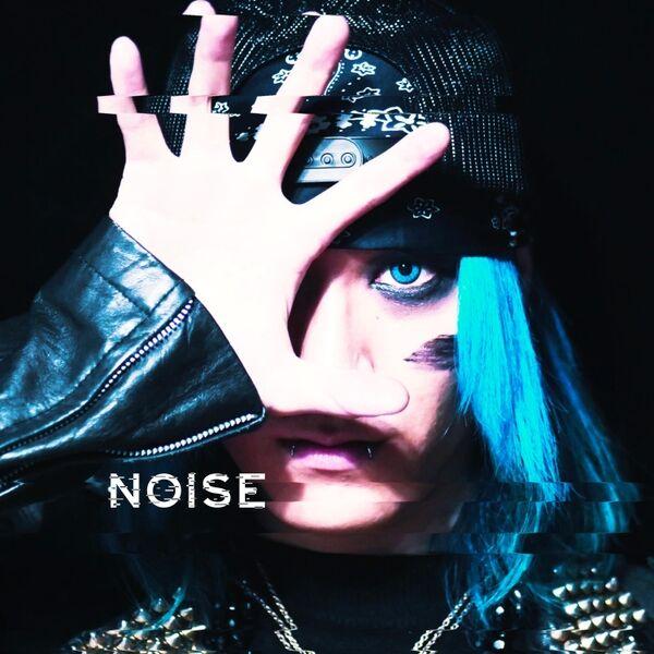 Cover art for Noise