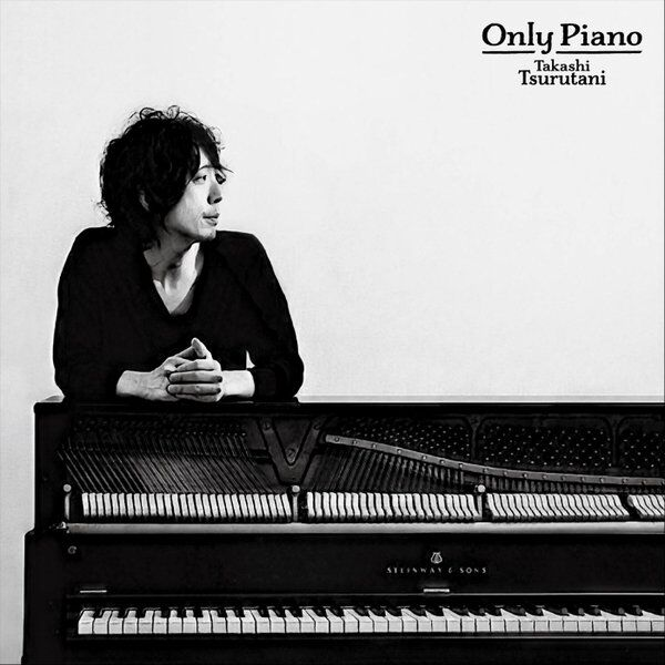 Cover art for Only Piano