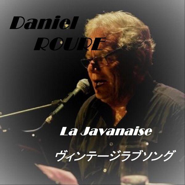 Cover art for La Javanaise