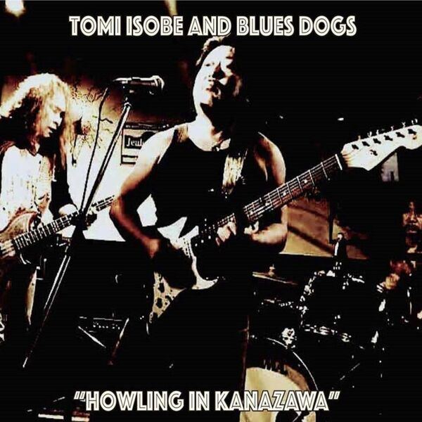 Cover art for Howling in Kanazawa