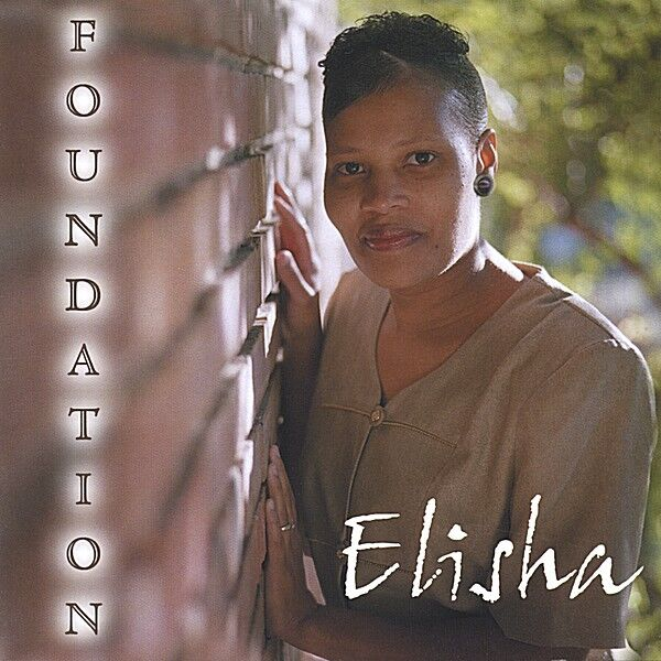 Cover art for Foundation