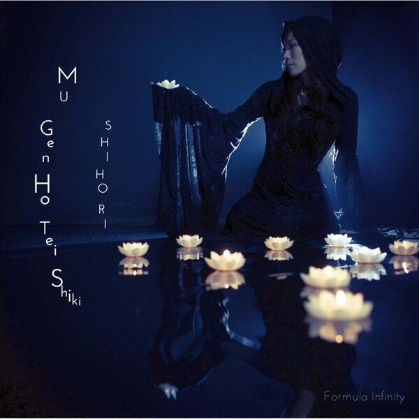 Cover art for Mugen Hoteishiki