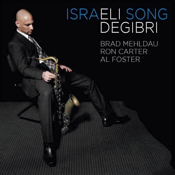 Cover art for Israeli Song