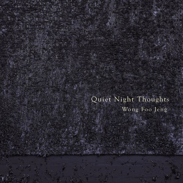 Cover art for Quiet Night Thoughts