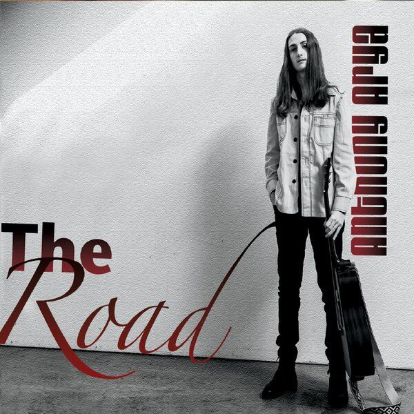 Cover art for The Road