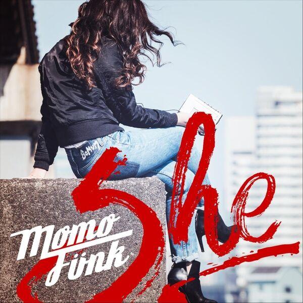 Cover art for She