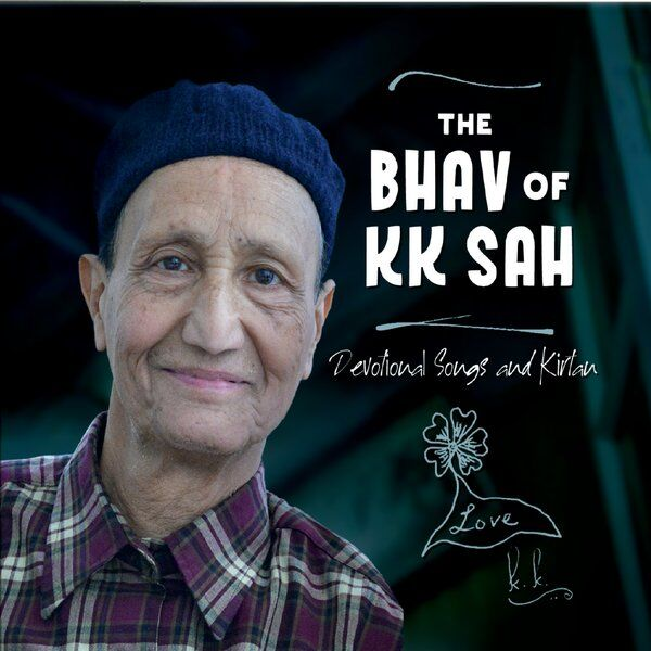 Cover art for The Bhav Of K. K. Sah