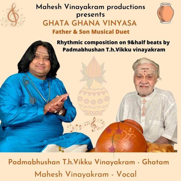 Cover art for Ghata Gana Vinyasa