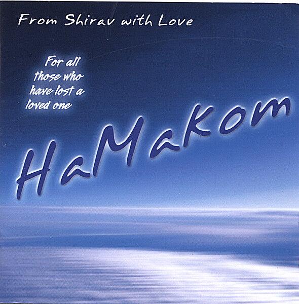 Cover art for HaMakom