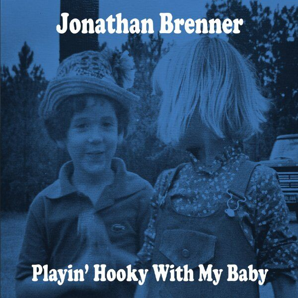 Cover art for Playin' Hooky with My Baby