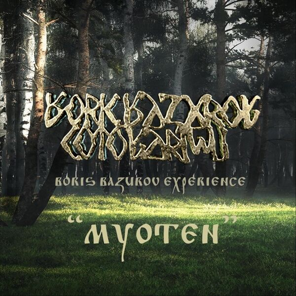 Cover art for Myoten