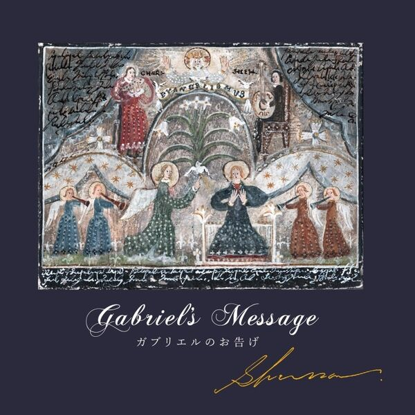 Cover art for Gabriel's Message