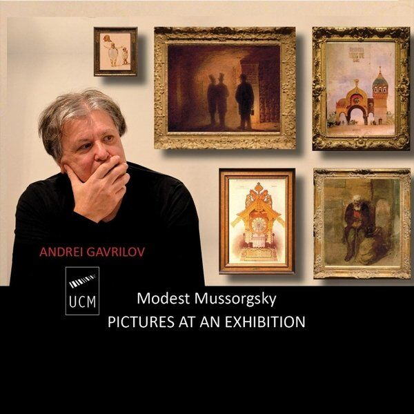 Cover art for Pictures at an Exhibition
