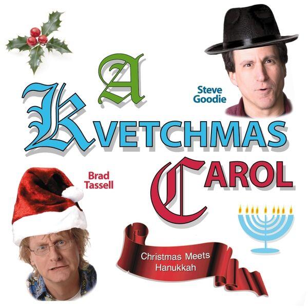 Cover art for A Kvetchmas Carol (Christmas Meets Hanukkah)