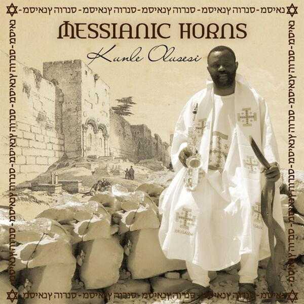 Cover art for Messianic Horns