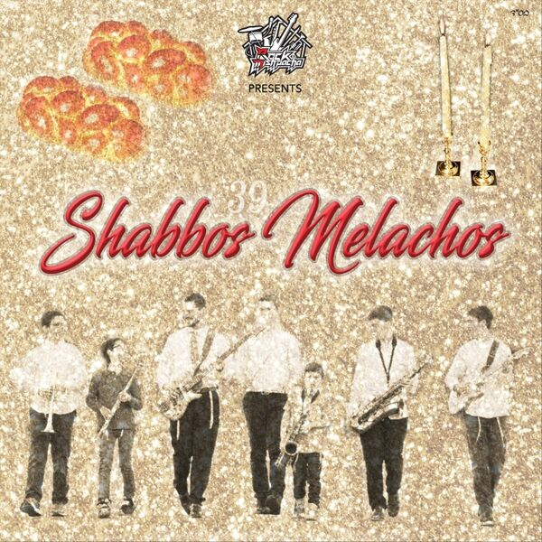 Cover art for Shabbos Melachos